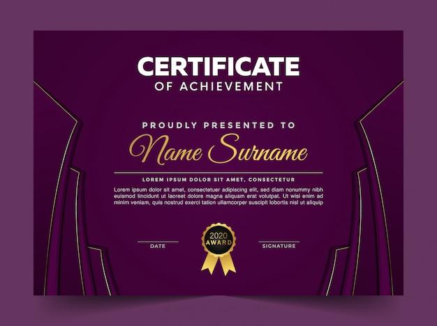 Элегантный шаблон оформления сертификата