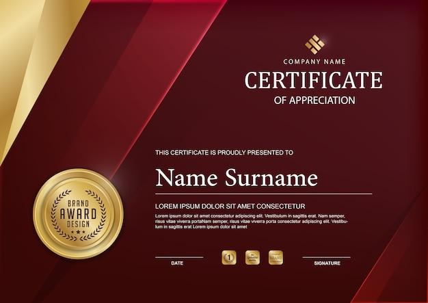 Элегантный шаблон сертификата с золотыми деталями