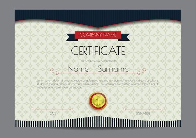 Элегантный шаблон сертификата