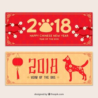 Elegant chinese new year banners