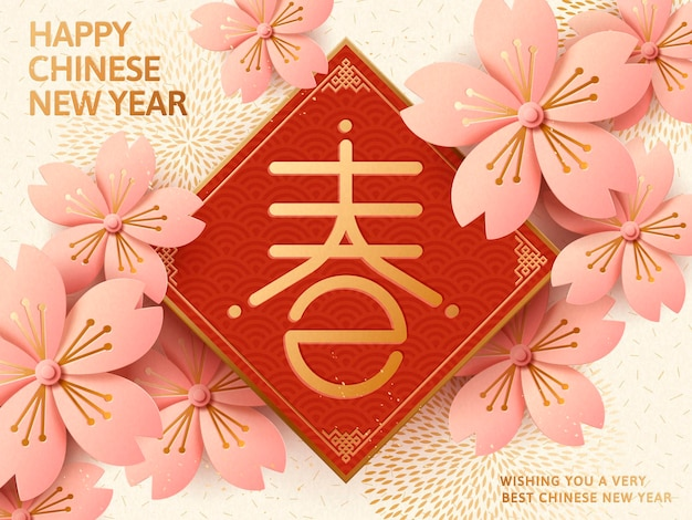 Elegant chinese new year design, spring couplet with light pink flowers