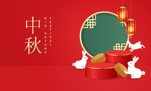Elegant chinese podium stage with rabbit and moon cake for mid autumn festival