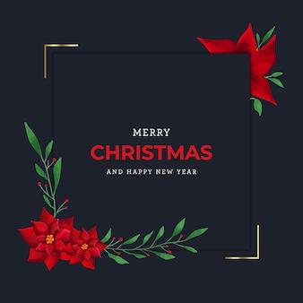 Элегантная рождественская открытка с красными цветами и листьями
