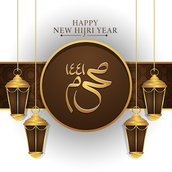 Elegant classic of greetings islamic happy new hijri year
