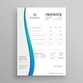 Элегантный профессиональный бизнес-счет-фактура