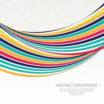 Elegant colorful creative wave background illustration