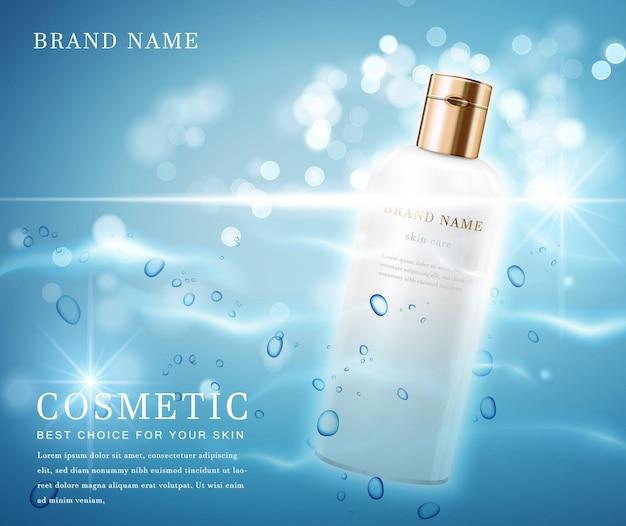 Элегантный контейнер для косметической бутылки с блестящей водой, мерцающей на фоне шаблона баннера.