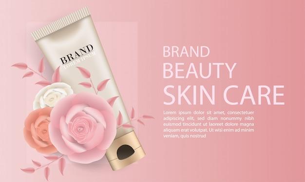 エレガントな化粧品スキンケア広告