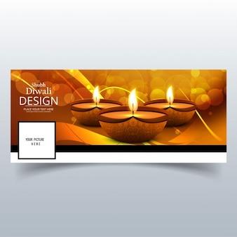 Elegant cover for diwali