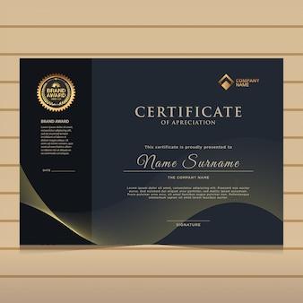 Элегантный темный золотой диплом сертификат шаблон.