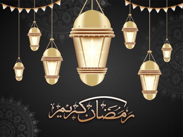 Elegant decoration of illuminated lanterns on gray background wi