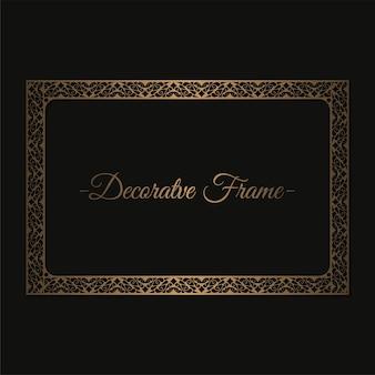 Elegant decorative frame design background
