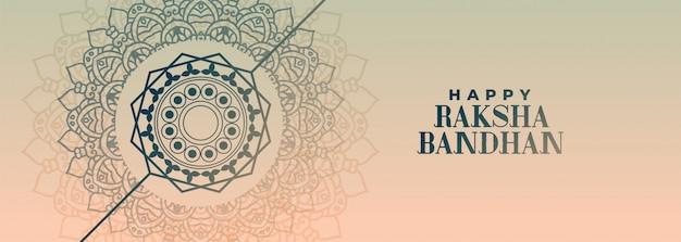 Elegant decorative raksha bandhan festival banner