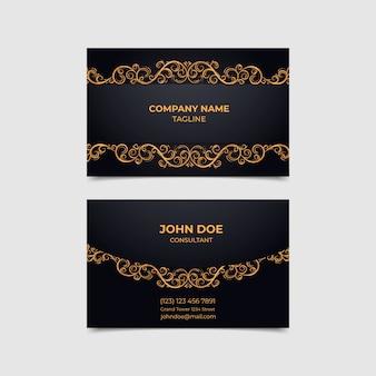 Элегантный дизайн для визитки