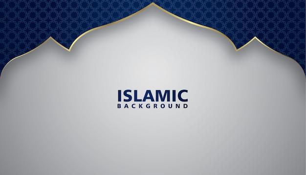 Elegant design luxury islamic background
