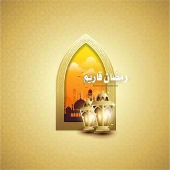 Elegant design of ramadan kareem background