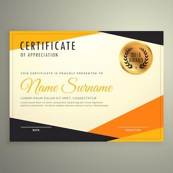 清潔でモダンなオレンジと黒の形状を持つ証明書のデザインテンプレート