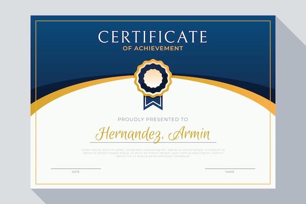 エレガントな卒業証書のテンプレート