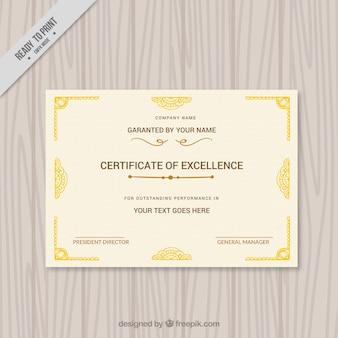 Элегантный диплом с украшениями