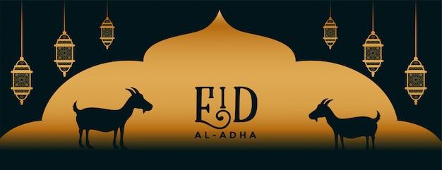 Elegant eid al adha bakrid festival golden banner design