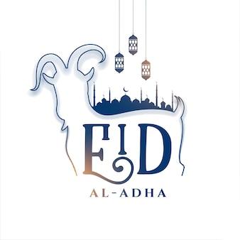 Elegante design della carta del festival eid al adha