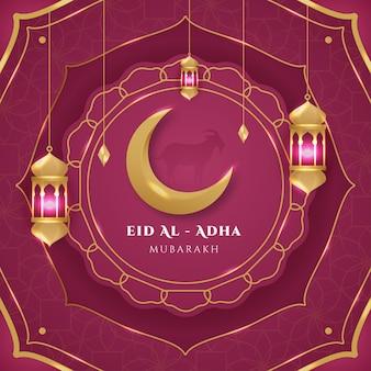 인사말 카드를 위한 랜턴과 초승달 삽화가 있는 우아한 eid al adha mubarak 배경