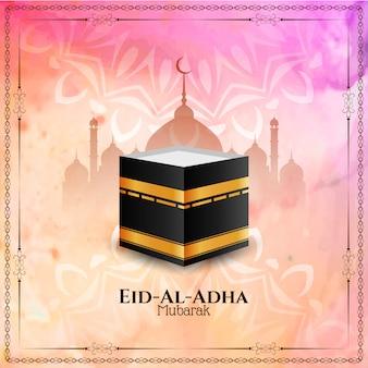 Elegant eid al adha mubarak decorative background