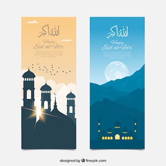 Elegant eid al fitr banner