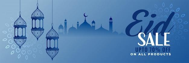 Elegant eid festival sale banner