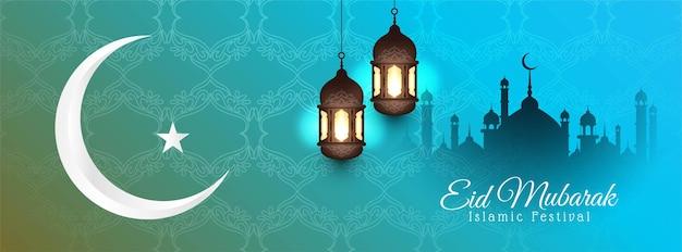 Elegant eid mubarak decorative banner