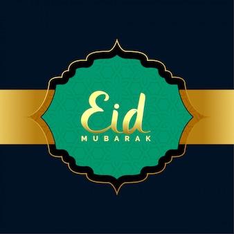 Elegante eid mubarak festival saluto islamico