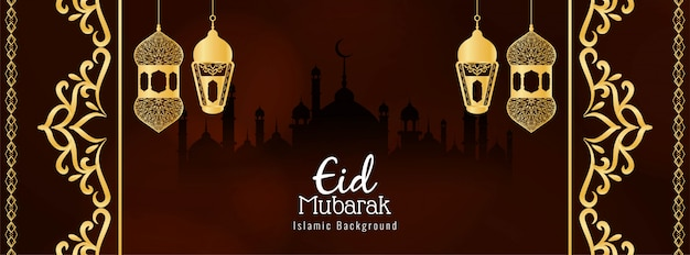Elegant eid mubarak islamic decorative banner design