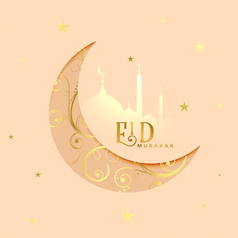 Elegant eid mubarak wishes lovely greeting background
