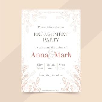 Элегантный шаблон приглашения на помолвку