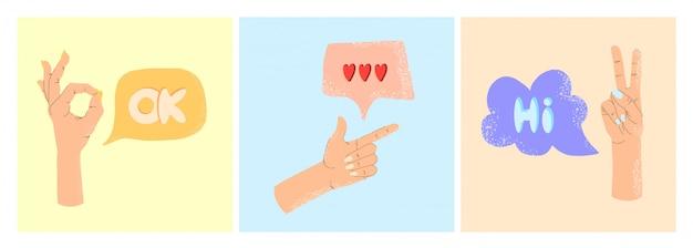 Элегантные женские руки с различными жестами и пузыри для текста на цветном фоне. , сердце с тенью и надписью