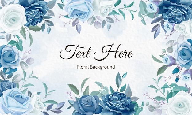 エレガントな花柄の背景フレーム