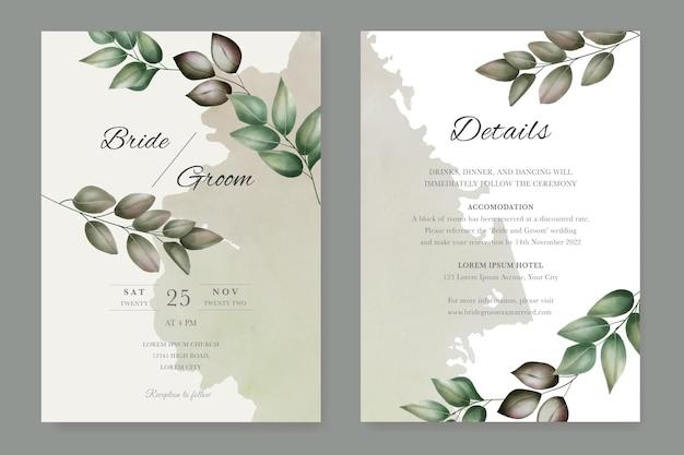 緑の手描きの葉とエレガントな花のフレームの結婚式の招待状のテンプレート