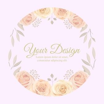 개화 장미 디자인 우아한 꽃 프레임