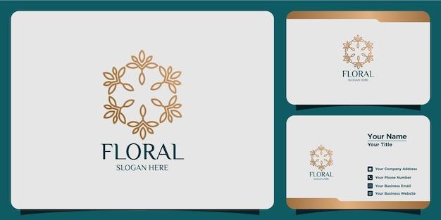エレガントな花のロゴと名刺セット