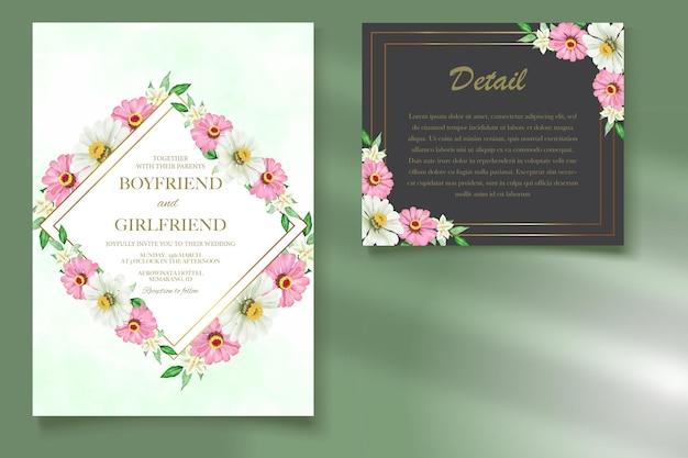 エレガントな花のテンプレートのウェディングカードの水彩画