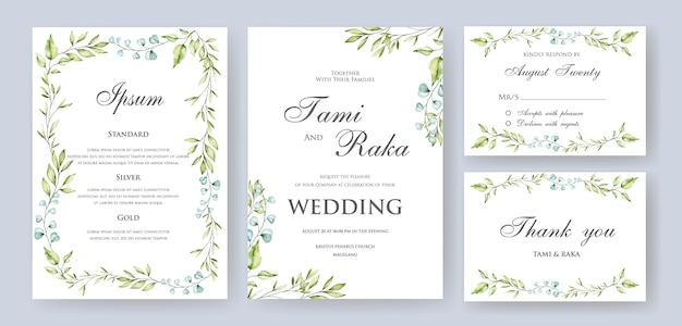 우아한 꽃 결혼식 초대 카드 디자인