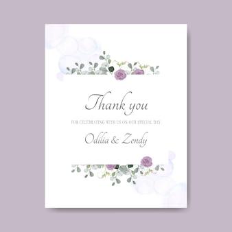 エレガントな花の結婚式の招待カード