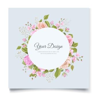 Элегантный цветочный дизайн свадебного приглашения