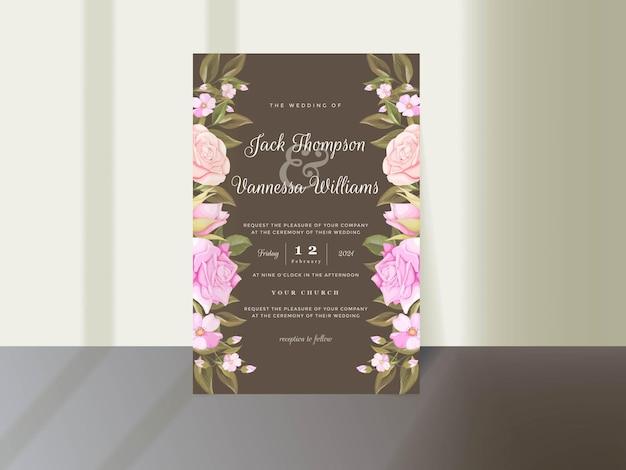 エレガントな花の結婚式の招待状のテンプレートデザイン