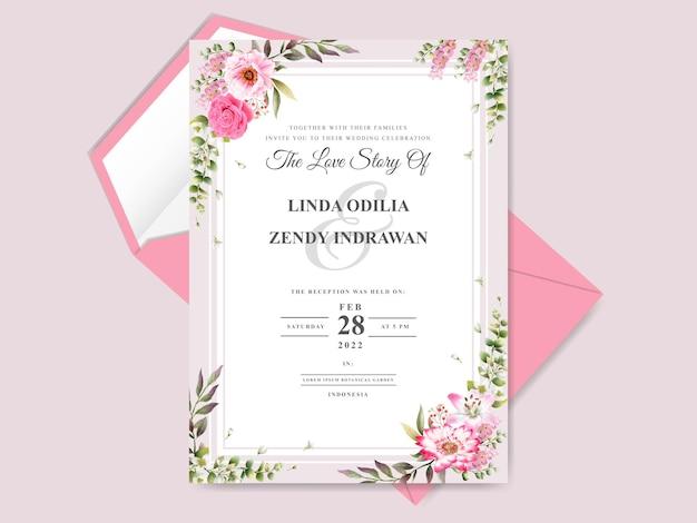 Элегантный цветочный шаблон свадебного приглашения