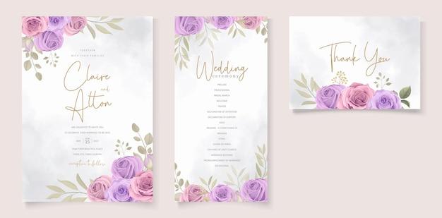 우아한 꽃 결혼식 초대장 서식 파일