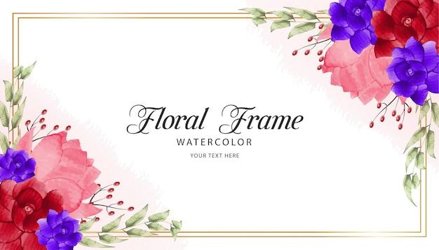 エレガントな花と葉のフレームデザイン水彩結婚式の招待カードデザインプレミアムベクトル
