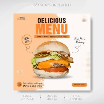 Elegant food menu social media instagram post template premium vector