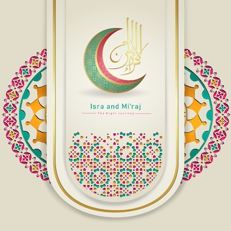 Elegant and futuristic islamic greeting template