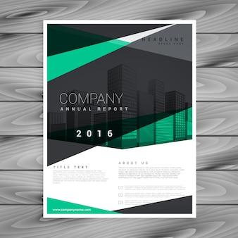 エレガントな幾何学的形状会社のパンフレットのデザイン